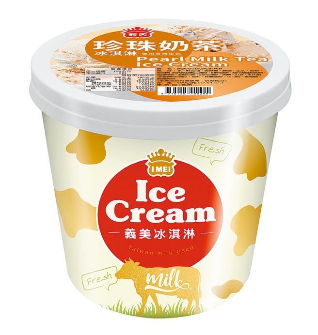 全聯「義美珍珠奶茶冰淇淋」500g,6月4日前105元。(全聯提供)