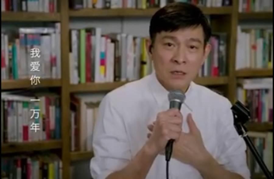 劉德華唱到沙啞,感動網友。(翻攝自微博)