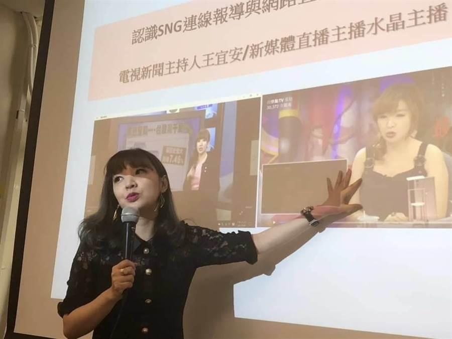 王宜安的英文名字叫Crystal,被喜歡她的粉絲們叫為水晶主播。(浪直播提供)