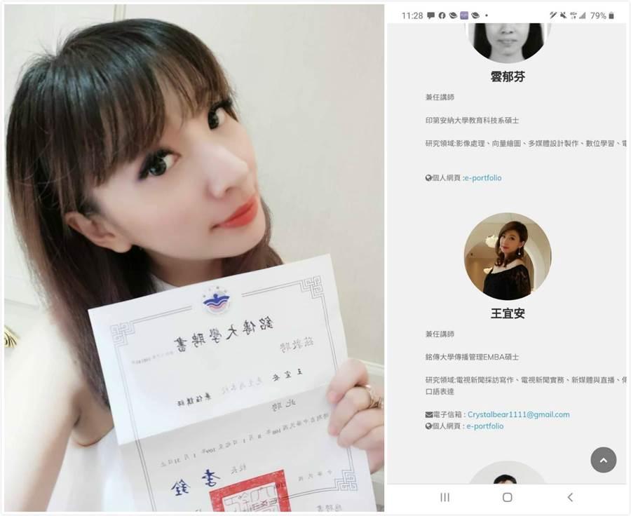 在銘傳大學傳播學院打出「美女直播老師」名號的水晶主播王宜安老師,是今年申請入學宣傳招生影片的角色之一。(浪直播提供)