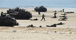 陸奪島演習 媒體人驚爆:向兩邊釋放危險訊號