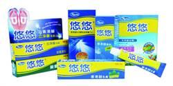 時代的眼淚!58年藥廠將熄燈 悠悠香港腳藥回收