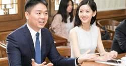 震撼彈!京東創辦人劉強東辭去集團5重要職務