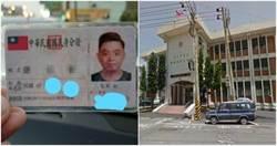 台南警察變成通緝犯!撞死人+暴力討債 被同事親手上銬