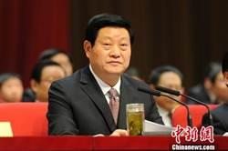 中紀委:已查封凍結趙正永房產和公司股權約1億