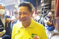 顏清標父子換肝手術成功 鄭銘坤爆最煩惱的是「她」