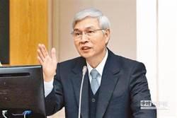 GDP保1有望?楊金龍:經濟NIKE型復甦
