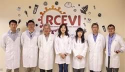 長庚大學研究發現 伊維菌素可抑制新冠病毒
