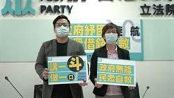 王世堅批蘇貞昌「防疫95分 紓困59分」民眾黨也回應了