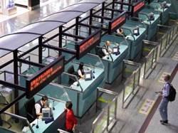 旅客訂位及行程分析系統恐洩個資? 移民署:已建嚴謹防護線