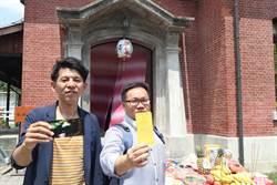 熱愛乩童文化  日本藝術家推「隱身瞞風」展