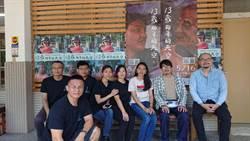 疫情好轉 台南街頭16日舉辦今年首場露天微電影
