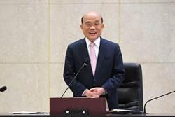 《經濟》蘇貞昌:逐步鬆綁社會活動 陸續提出振興措施