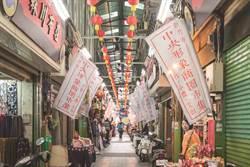 邁向現代化的傳統市場:中央形象商圈的華麗轉身