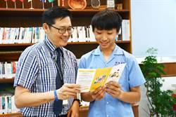 有溫度的發明少年!江承蔚獲總統教育獎