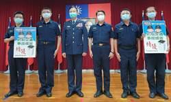 守護前線員警健康 南警局頒贈空氣清淨機表揚績優單位