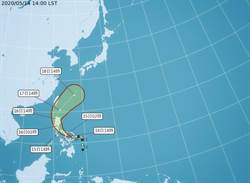 「黃蜂」不排除發布海警 外圍環流預計周末影響台灣