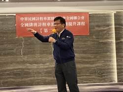 林佳龍:防疫旅遊1至3個月再推安心旅遊