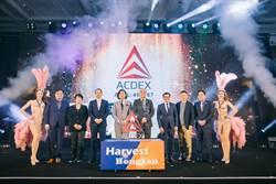 台灣亞太金融中心屢獲國際肯定,國際頂級金融集團落腳設點選定北市