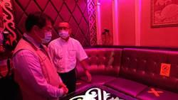 舞廳酒店業者作足防疫引頸待開放 黃偉哲視察未鬆口