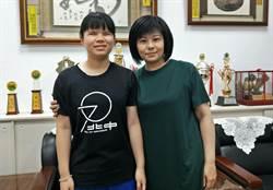 北門高中陳椘芸二度獲總統教育獎 母親也入選全國十大愛心媽媽