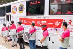 《產業》foodpanda響應捐血 祭百元優惠救血庫