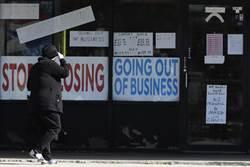 UN:全球今明年將損失8.5兆美元 抵銷過去4年經濟增長