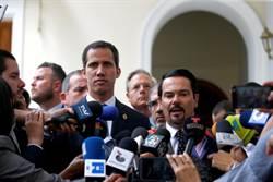 使館被委內瑞拉停水電 法急召見委大使抗議