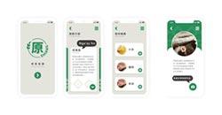U-start原漾計畫 鼓勵原民青年創業