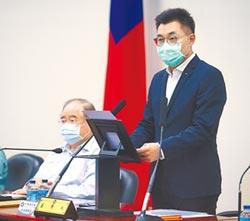 李來希激公憤 國民黨最重開除黨籍