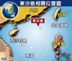 一旦失去東沙,台灣就…
