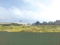 竹縣建焚化爐 環保局指底渣比例降低