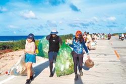 海漂垃圾多 蘭嶼淨灘官民一起來