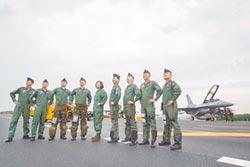 F-16V扛台領空重任