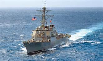 美軍艦清晨過台海峽  國防部海空監偵掌握