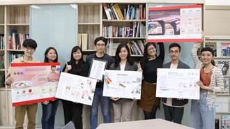 變色標籤促銷即期食品 北科大學生勇奪iF設計首獎