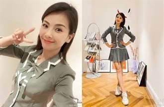 41歲這身材!劉濤辣穿制服 小外套配短裙「要繃開了」