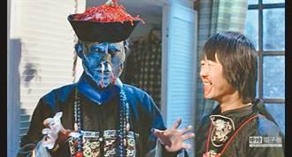 為什麼中國殭屍總是穿著清朝服裝?原因竟然是…