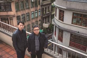 讓城市成為生活的好所在:台南/新竹景觀總顧問對談
