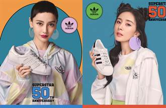 楊冪Angelababy都愛!adidas Originals翻玩Superstar再推城市限定春夏穆勒鞋