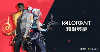 《VALORANT特戰英豪》熱血上線  玩家5對5一較高下