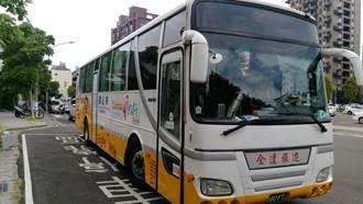 台灣好行觀霧線 預計下半年開通