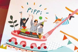喜迎二寶「Pippi」女兒滿月 林宥嘉全家喜悅變成3+1倍
