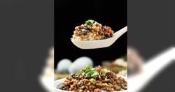 【花式滷肉飯7】旭家私廚 皮蛋肉醬層次豐盈