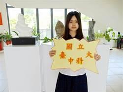 學習多元成就多元  宜寧高中科技繁星耀眼摘星