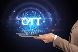 大豐電董座:年底一定推OTT