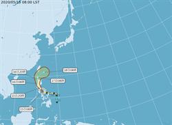 中颱黃蜂影響會考?氣象局最快明天發海警