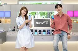 三星發表首款 5G 量子手機Galaxy A Quantum