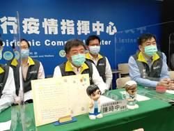 台灣兒童談防疫「頭頭是道」 陳時中:很感人