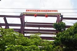 竹東信義立體停車場上樑 預計年底啟用